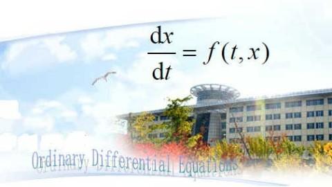 常微分方程